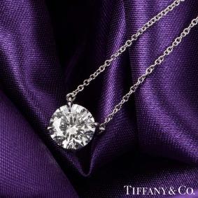 Tiffany & Co. Platinum Diamond Solitaire Pendant 2.01ct F/VS1